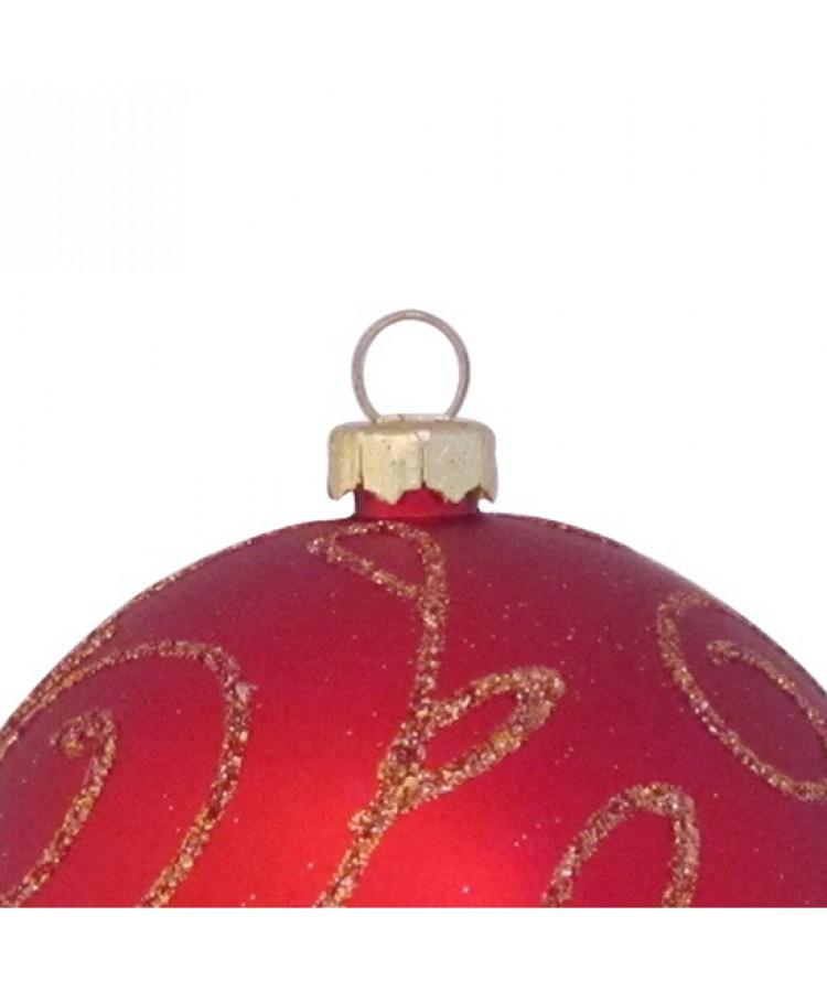 Luxury Tree Warm Bordeaux 240cm-903